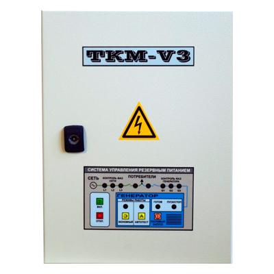 Автоматика ТКМ-V3 с ИУ3с + ПБ3-12 в Боре